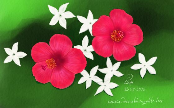 Let's Blossom - Floral Digital Painting